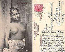 Asia Ceylon Sri Lanka - Rhodiya Girl YEAR 1912 (A-L 620) - Cartes Postales