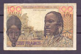 AOF French West Africa 100 Fr 1959 Without Country Letter. General Issue - États D'Afrique De L'Ouest