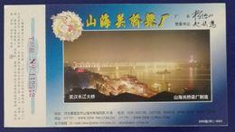 Wuhan Changjiang Double Deck Railway-highway Combined Bridge,CN 00 Shanhaiguan Bridge Engineering Factory PSC - Brücken
