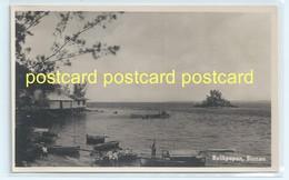 BALIKPAPAN, BORNEO. REAL PHOTO POSTCARD ( LITTLE CURVY)  C.1930 #717. - Indonesia