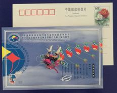 The Dragon Kite,China 2001 The 11th National Kite Match Festival Advertising Pre-stamped Card - Games