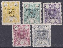 Provisoire 1919 Mint Never Hinged - Iran