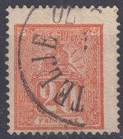 Sweden 1866 Mi#16 Used - Sweden