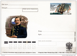 2002-125 Postal Card Stamped Stationery Russia Russland Russie Rusia- 150th Ann Of The Mission E.Putyatin In Japan-ships - Explorateurs