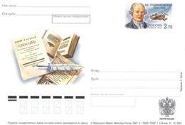 2003-131 Postal Card Stamped Stationery Russia Russie V.Trediakovsky, The Poet, Philologist. - Scrittori