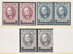 GREECE  469-71 X2    **  F.D. ROOSEVELT - Unused Stamps