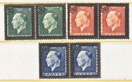 GREECE  498-500 X 2    **  KING  GEORGE  II - Greece