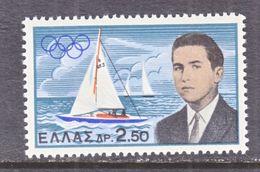 GREECE  690    **  OLYMPICS  YACHT - Greece