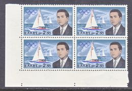 GREECE  690 X 4    **  OLYMPICS  YACHT - Unused Stamps