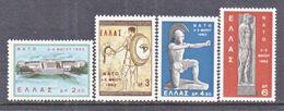 GREECE  735-8    **   NATO - Unused Stamps