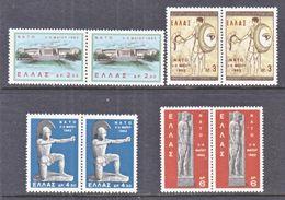 GREECE  735-8 X 2    **   NATO - Unused Stamps