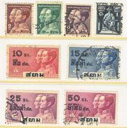 SIAM  225-32    (o) - Siam