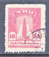 SIAM  259 A  TYPE  II  20 3/4 Mm      (o) - Siam