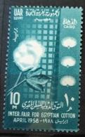 E24 - Egypt UAR 1958 SG 587 MNH Stamp - Intnl Fair For Egyptian Cotton - Egypt
