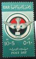 E24 - Egypt UAR 1959 SG 587 MNH Stamp - Post Day - Egypt