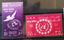 E24 - Egypt UAR 1960 SG 648-649 Complete Set 2v. MNH - United Nations 15th Anniv - Égypte