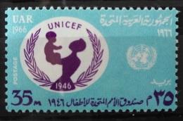 E24 - Egypt UAR 1966 SG 898 MNH Stamp - UNICEF, Children - Egypt