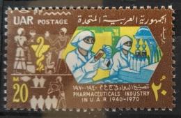 E24 - Egypt UAR 1970 SG 1056 MNH Stamp - 30th Anniv Of Egyptian Pharmaceutical Industry - Unused Stamps