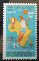 E24 - Egypt UAR 1970 SG 1064 MNH Stamp - 5th Africa Basketball Championship - Unused Stamps