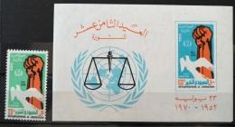 E24 - Egypt UAR 1970 SG 1067& MS1068 MNH Stamp & Minisheet - 18th Anniv Of Revolution - Unused Stamps