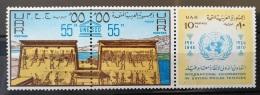E24 - Egypt UAR 1970 SG 1075-1077 MNH 3 Stamps Se-tenant - 25th Anniv United Nations, UNESCO, Nubian Monuments - Égypte