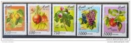 Iraq NEW 2015 Issue - Iraqi Fruits Complete Set - MNH - Iraq