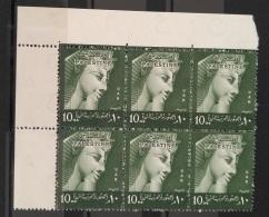 E24 - Egypt Occupation Of Gaza Palestine, 1960 SG 106 MNH Stamp - 10m Bronze Green - Blk/6 - Palestine