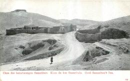 CHAN DES BARMHERZIGEN SAMARITERS - Palestine