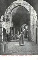 JERUSALEM  VII PORTE JUDICIAIRE - Palestine