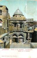 JERUSALEM EGLISE DU SAINT SEPULCRE - Palestine