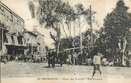 BEYROUTH   LES CIREURS PLACE DES CANONS - Syrie