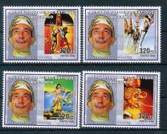 NB- RD CONGO 2006 - Célébrités Du Monde - Salvador Dali, Art, Tableaux. - Cinema