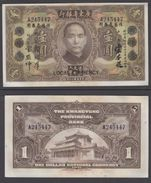 China 1 Dollar 1931 (VF-XF) Condition Banknote P-S2425 - China