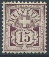 1646 - 15 Rp. Wertziffer Postfrisch, Ohne Falz - 1882-1906 Armoiries, Helvetia Debout & UPU