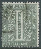 1863-65 REGNO USATO CIFRA 1 CENT TORINO - R5 - Usati