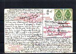 EX-M-17-07-02 OPEN LETTER FROM IRKUTSK (TRAIN CANCELLATION) TO SWISS AND REPOSTED TO PARIS. - 1857-1916 Empire
