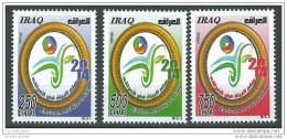 Iraq 2014 MNH - Environment Year In Iraq - Iraq