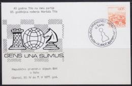 5206. Chess, Yugoslavia, 1977, Republic Deaf Chess Championship Of Bosnia And Herzegovina, Commemorative Card - Chess