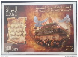 Iraq 2012 MNH - Souvenir Sheet - Al-Kadhimyia Holy Thershold Mosques Religion Islam - Irak