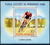 Romania 1986 Cycling Championship Bikes Racing Sports Bike Bicycle Transport M/s Stamp MNH Michel BL 229 - Ciclismo