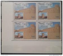 Iraq 2011 MNH Stamp - Kirkuk Castle, Palace - Corner Blk/4 - Irak