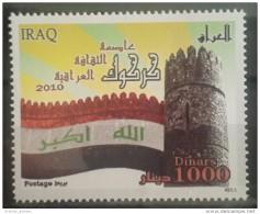 Iraq 2010 MNH Stamp - Kirkouk, Karkouk, Capital Of Arab Culture - Iraq