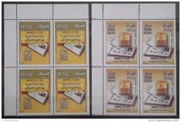 Iraq 2010 MNH Complete Set - Iraqi Post Day - Matching Corners Blks/4 - Irak