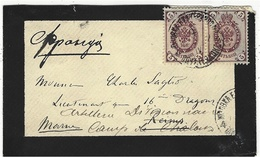 1902-  Cover From Russia  To France Fr. Pair  5 Kon - 1857-1916 Imperium