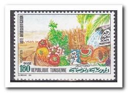 Tunesië 1995, Postfris MNH, Food, Agriculture - Tunesië (1956-...)