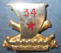 34° Régiment D'Artillerie - Army
