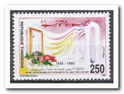 Tunesië 1998, Postfris MNH, Flowers - Tunesië (1956-...)