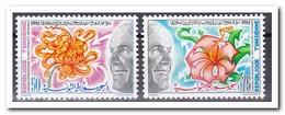 Tunesië 1981, Postfris MNH, Flowers - Tunesië (1956-...)