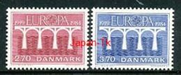 DÄNEMARK Mi.Nr. 806-807 EUROPA CEPT Post Und Fernmeldewesen, Brücke 1984 - MNH - Europa-CEPT
