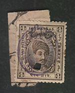 KISHANGARH State  4A  Revenue  Type 31  # 96106  India  Inde  Indien Revenue Fiscaux - Kishengarh